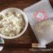 京阪米穀さんで買ったもち麦「きらりもち」でお肌もちもちお腹スッキリ!