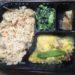 イオンで購入できるバランスワンプレートの冷凍食品がスゴイ!