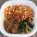 セブン-イレブン「1/2日分の野菜」シリーズは本当に野菜たっぷり?