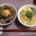 肉や卵も食べてOK「食べる断食®」9日目の体験口コミ
