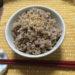 お米を食べるとイライラしなくなる?