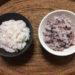 雑穀米を家族が嫌がるなら、雑穀米と白米を同時に炊ける炊き分けを!
